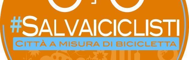 #Salvaiciclisti: oggi a Roma gli 'stati generali' della bicicletta