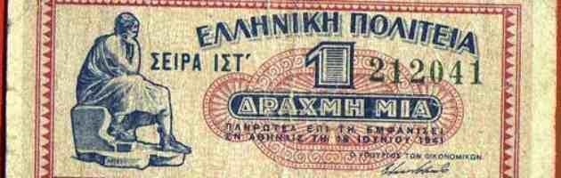 Grecia addio all'euro? A Londra si preparano per stampare la dracma