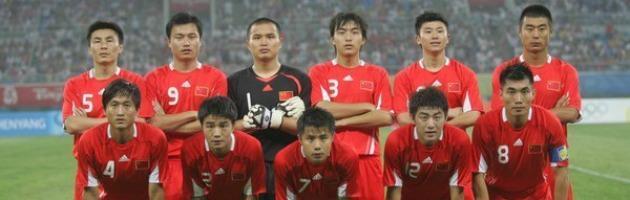 Calciopoli cinese, condanne esemplari per gli ex vertici della federazione