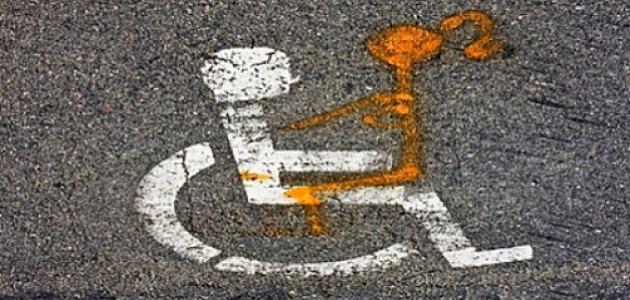 """Donne disabili e sessualità, a Roma e Torino due ambulatori: """"Non basta"""""""