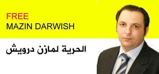 free mazen darwish