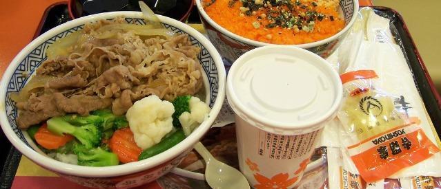 In Giappone il fast food è di qualità