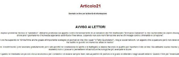 """Articolo 21, dopo l'appello contro il ddl 'anti Gabanelli', """"nostro sito hackerato"""""""