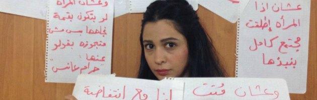 Le donne arabe si mobilitano sul web per una nuova primavera
