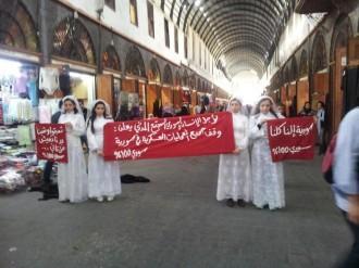 spose-damasco-pacifiste Siria