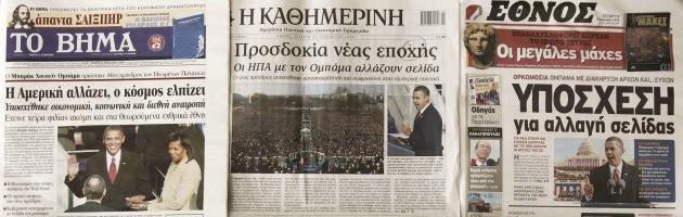 Deficit gonfiato per avere più soldi dalla Troika, la crisi greca secondo Anonymous