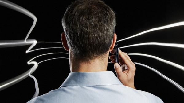 Onde elettromagnetiche cellulari