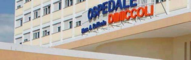 Ospedale di Barletta