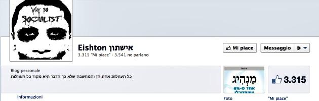 """Israele, il governo contro il blogger d'inchiesta: """"I soldati? Morti suicidi"""""""