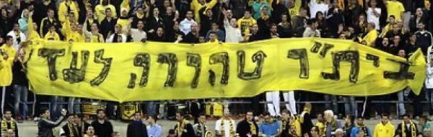 Gerusalemme, i tifosi contro il Beitar per l'acquisto di due giocatori musulmani