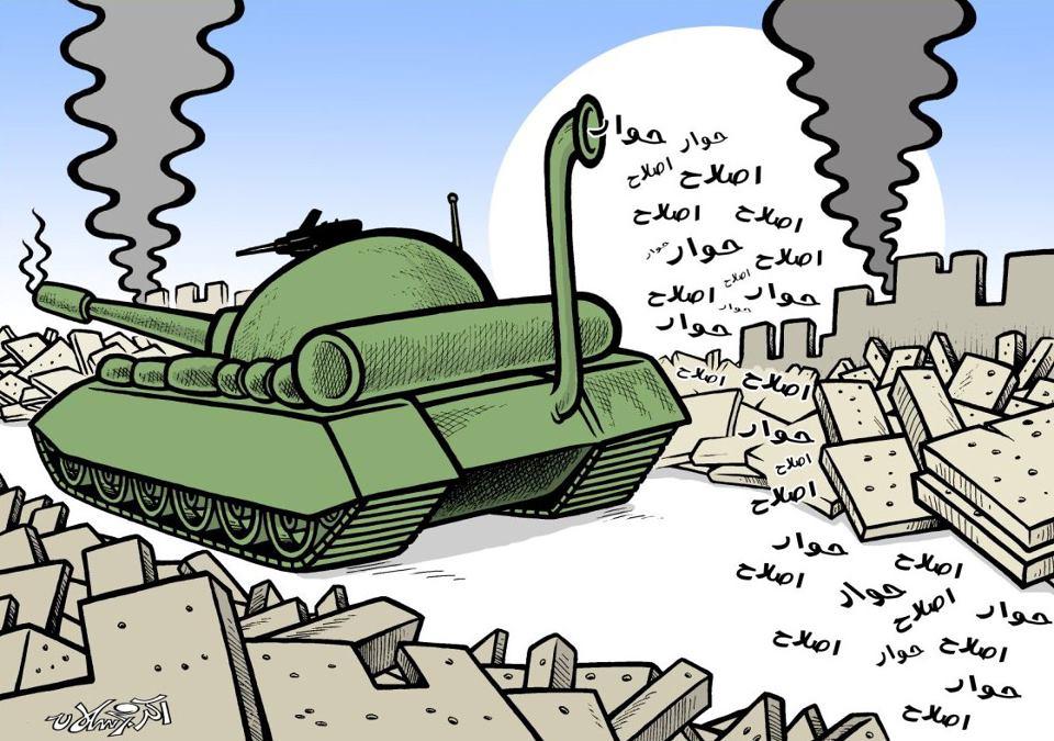 La notte dei lapis siriana