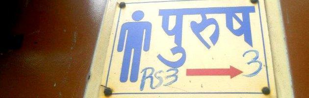 """India, parte la campagna """"Diritto di fare pipì"""": """"Pochi bagni pubblici per le donne"""""""