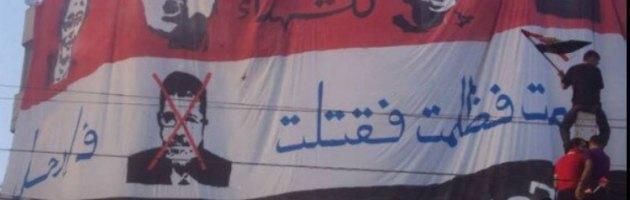 Bandiera anti Morsi