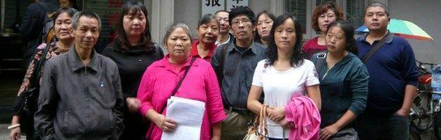 Petizionisti Cina