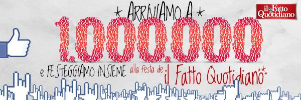 Versiliana 2013, arriviamo a 1 milione di fan. E festeggiamo insieme alla Festa del Fatto Quotidiano