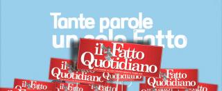 """Versiliana 2013, """"Tante parole, un solo Fatto"""": tre giorni di festa e tanti ospiti"""