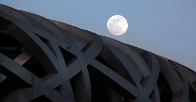 Luna Cina