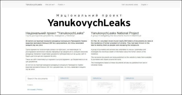 Ucraina, i documenti segreti del regime online su Yanukovychleaks.org