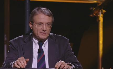 """Servizio Pubblico, Dragoni: """"Per F35 e spese militari Italia spende più della Germania"""""""