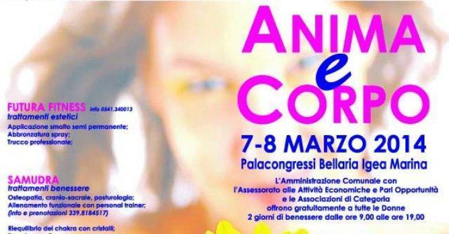 Festa della donna, in Romagna si celebra con un corso di burlesque. E' polemica