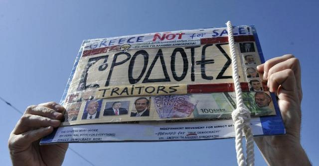 Grecia for sale