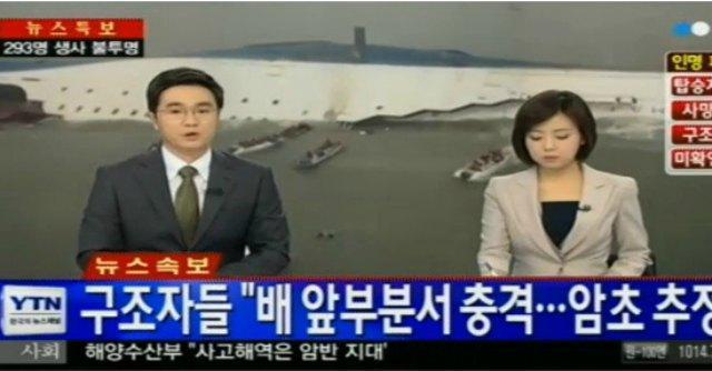 Corea del Sud, traghetto si ribalta e affonda: almeno 290 dispersi