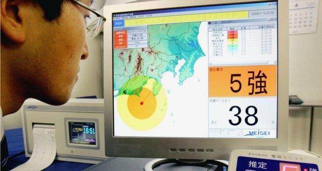 """Terremoti, """"una rete di sensori sottomarini per cercare di prevederli"""""""