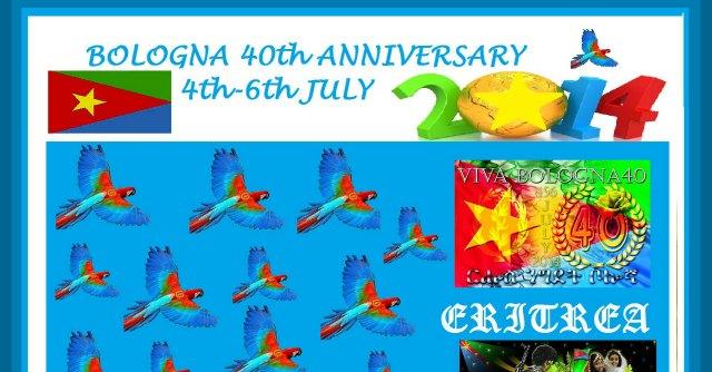 """Festival Eritrea, è caos per l'autorizzazione del Comune: """"Pubblicità di una dittatura"""""""