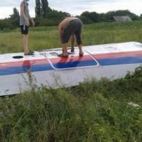 Presunti resti ala aereo