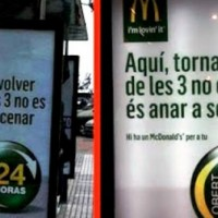 McDonalds 640