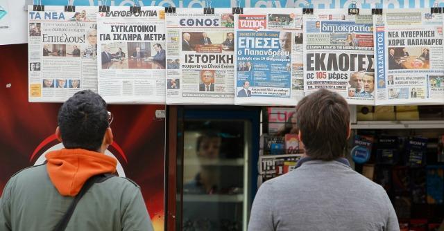 Grecia, media in sciopero contro nuova legge che favorisce conflitti d'interesse editoriali