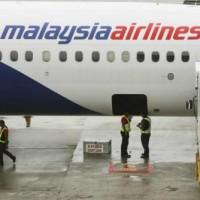 malaysia 640