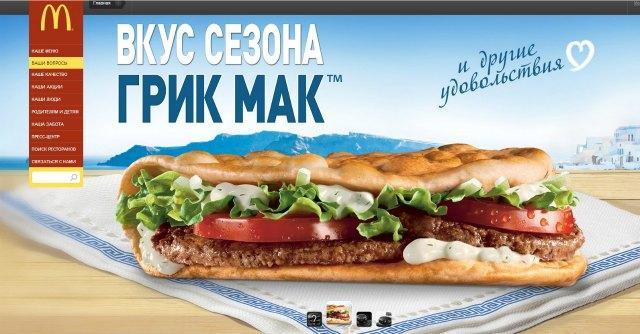 "Ucraina, Mosca chiude 4 McDonald's. ""Pronti a bandire Coca cola e iPhone"""