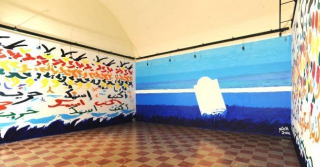 Lipari, l'ex carcere diventato centro permanente di arte contemporanea