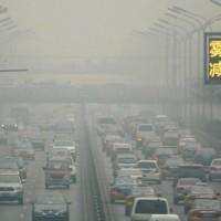 Inquinamento640