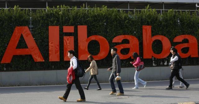 Alibaba, l'e-commerce cinese vuole 25 miliardi di dollari da Wall Street