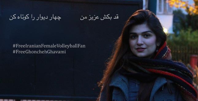 Iran, arrestata perché voleva vedere volley maschile. Mobilitazione internazionale