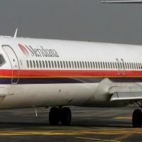 meridiana interna