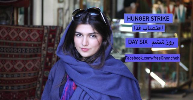 Ghoncheh Ghavami, inizia lo sciopero della fame la ragazza arrestata al match di volley