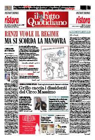 Renzi vuole il regime  ma si scorda la manovra