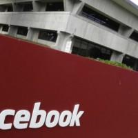 facebook sede_640