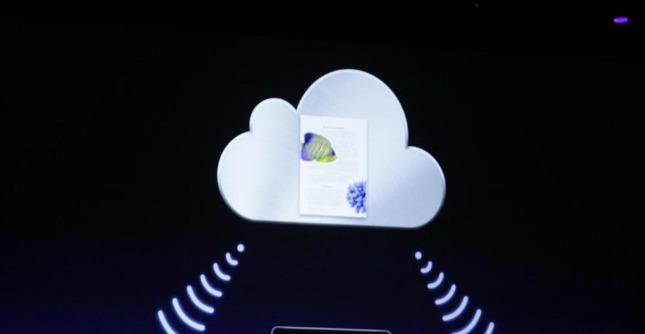 """iCloud Apple, attacco hacker in Cina: """"Opera di Pechino"""""""