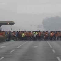 maratona645