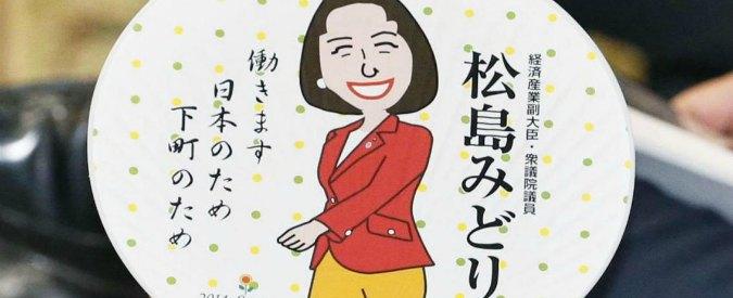 Giappone, la corruzione politica passava dai lingotti. Ma ora bastano i ventaglietti