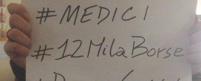 """Concorso specializzazione Medicina 2014, protesta degli studenti: """"Caos e ricorsi"""""""