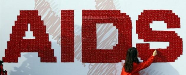aids 675