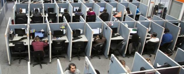 call center 675