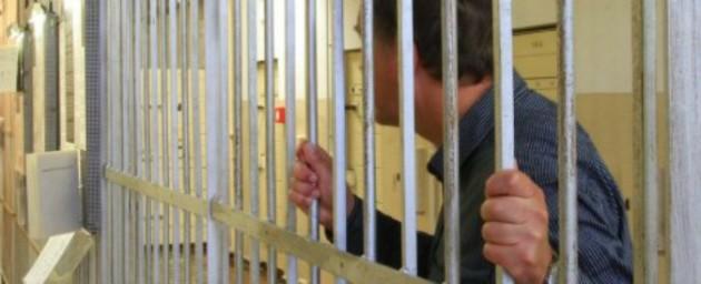 carcere 675