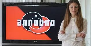 Announo, Giulia Innocenzi lancia le novità del sito del programma