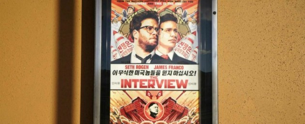 the interview_675